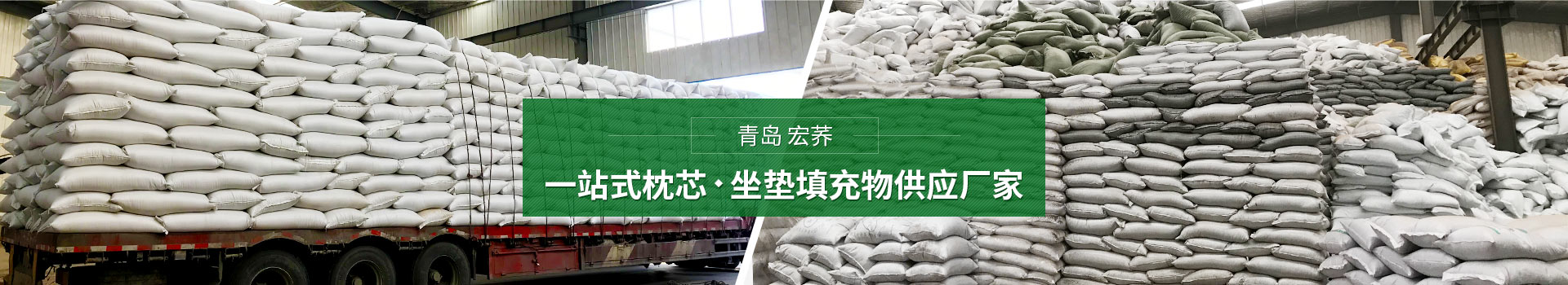 荞麦壳批发厂家